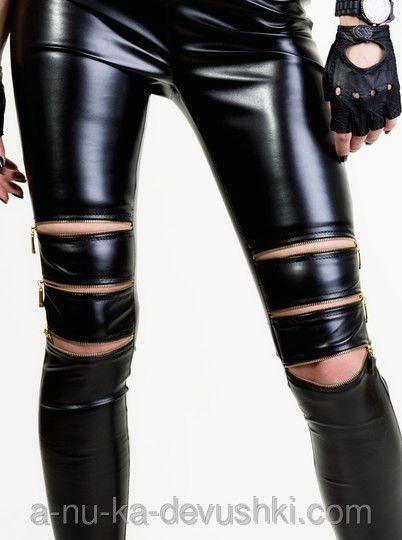 """Супер стильные женские кожаные лосины со змейками по ноге Ч 201 - Интернет-магазин одежды оптом и в розницу """"А ну-ка, девушки!"""" в Одессе"""