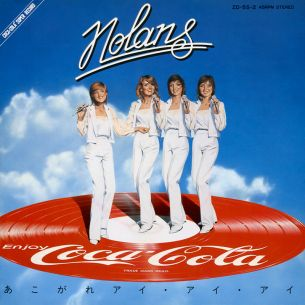 Every Home Should Have One / The Nolans