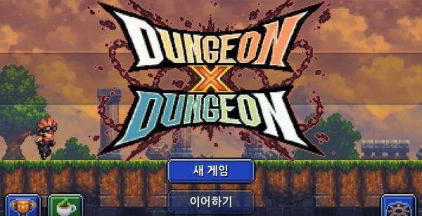 Dungeon X Dungeon Apk V1 2 4 Android Full Mod Mega Juegos De