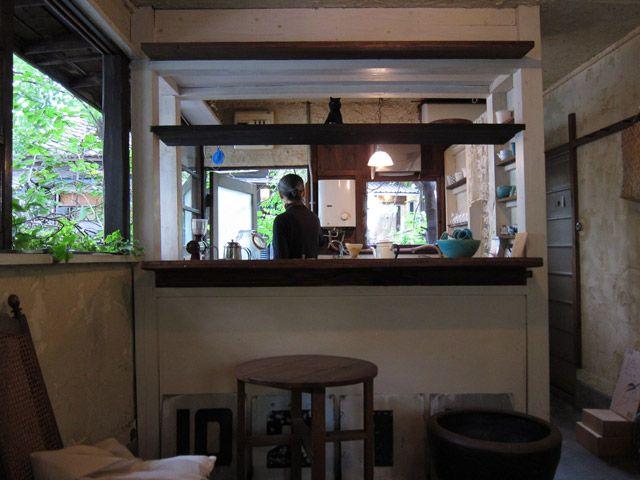 Cafe Fura Fukuoka in Japan