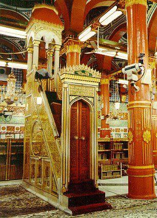 The Prophet's Mosque, Medina  المسجد النبوي بالمدينة المنورة !!