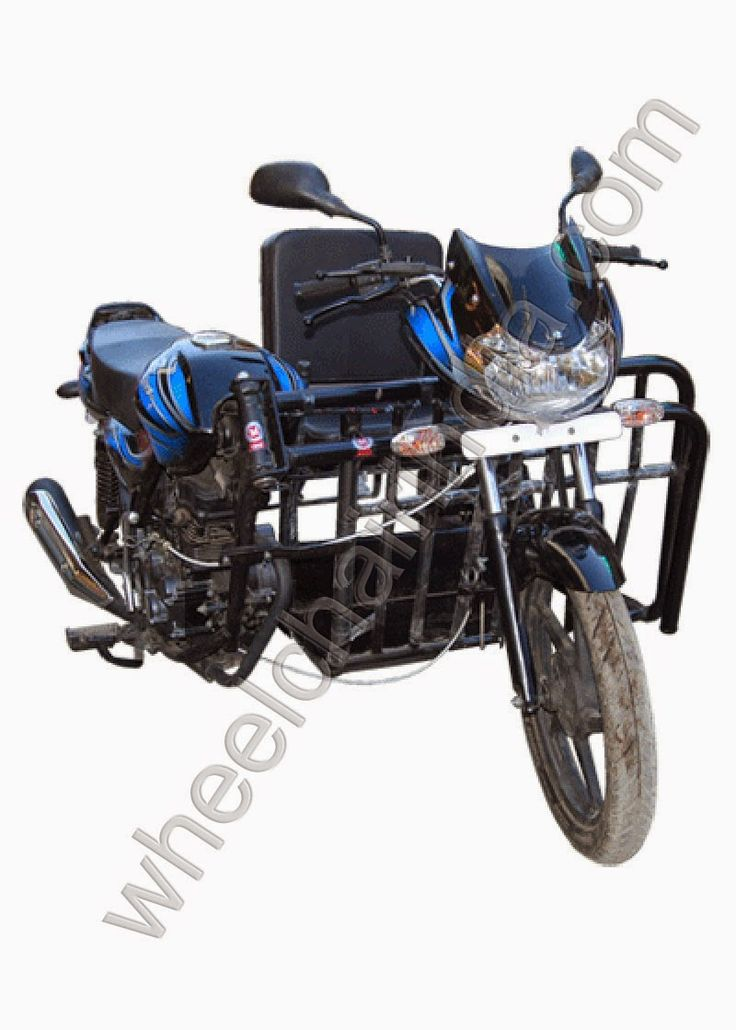 3 wheeler attachments for handicapped and disabled at lowest price and cheap cost in india from wheelchair india online shopping store of three wheeled scooter for handicapped 3 wheel handicapped bikes 3 wheeler for handicapped manufacturer distributor dealer and supplier of variety of handicap 3 wheel scooter at low price in india  for handicapped and disability product like  Fix Attachment Bajaj Discover, Moped Fix Attachment2, Moped Fix Attachment,  along with that Handicap 3 Wheel…