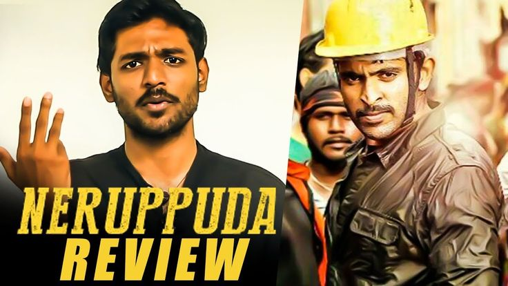 Neruppu Da Review | Vikram Prabhu, Nikki Galrani | Sean RoldanNeruppu Da review is here #Neruppuda is an action thriller film directed by debutant B. Ashok Kumar. Produced by #VikramPrabhu, it stars him in the le... Check more at http://tamil.swengen.com/neruppu-da-review-vikram-prabhu-nikki-galrani-sean-roldan/