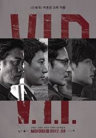 Image result for vip 영화