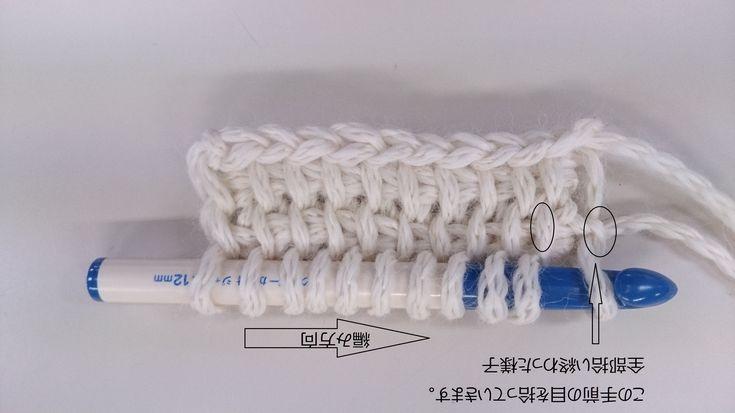 1~2時間で!?作れる アフガン編みポーチ                                                                                                                                                      もっと見る