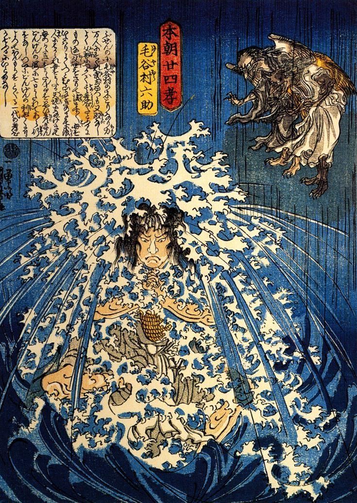 Keyamura Rokusuke under the Hikosan Gongen waterfall - Utagawa Kuniyoshi