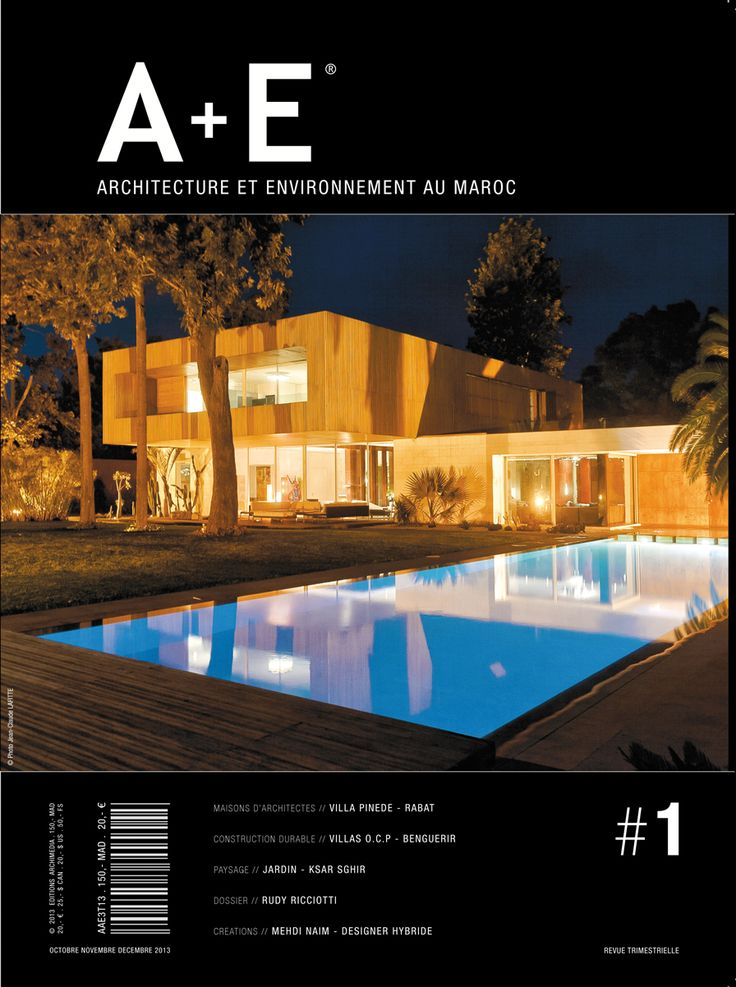 A+E Architecture and environment magazine - is the source for modern  architecture, design, and green architecture in Morocco