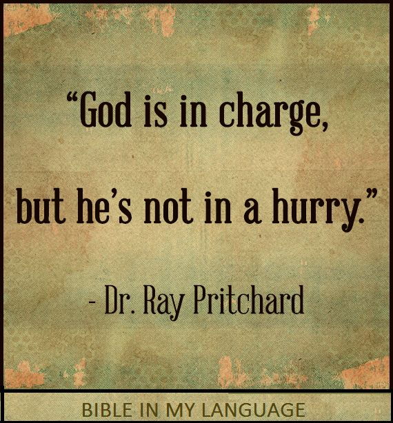God Is My Everything Quotes Daily Inspiration Quotes
