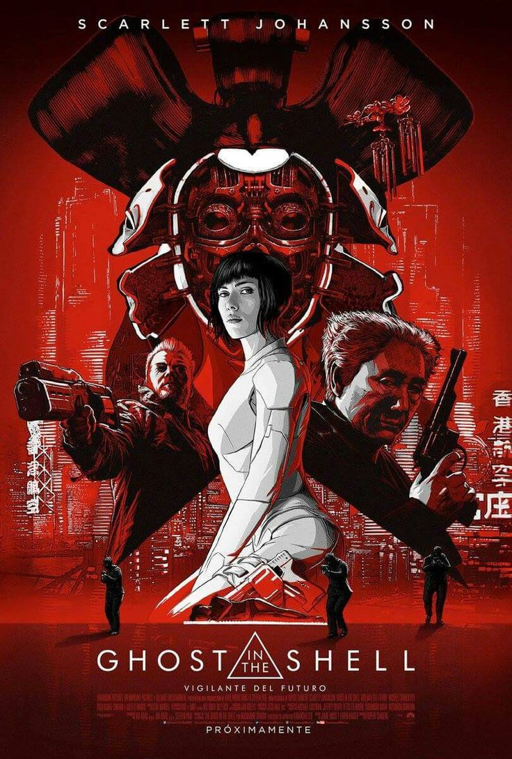 Ghost In The Shell Poster 2017 Scarlett Johansson
