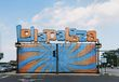 Lollapalooza Tickets On Sale Tuesday - http://lincolnreport.com/archives/616262