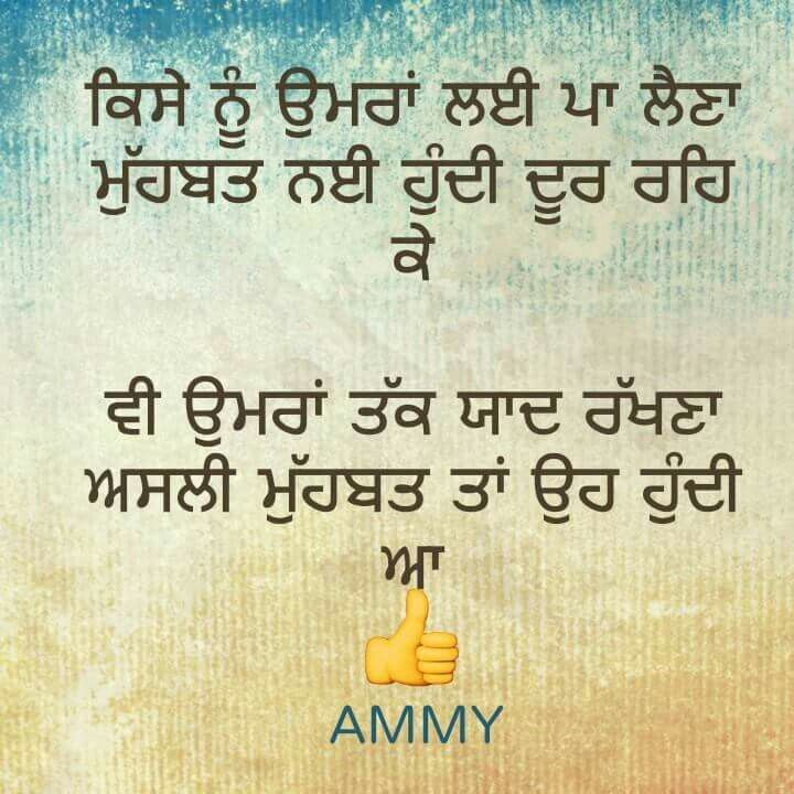 70 best Punjabi quotes images on Pinterest | Quote ...