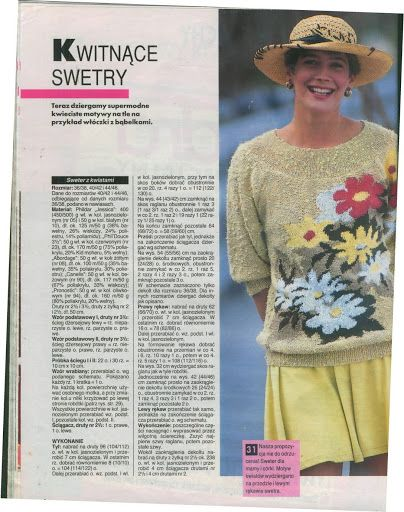 Sandra 6/92 - Мира 3 (RETRO) - Álbumes web de Picasa