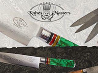 KnivesMasters: Kitchen Knives Built To Last
