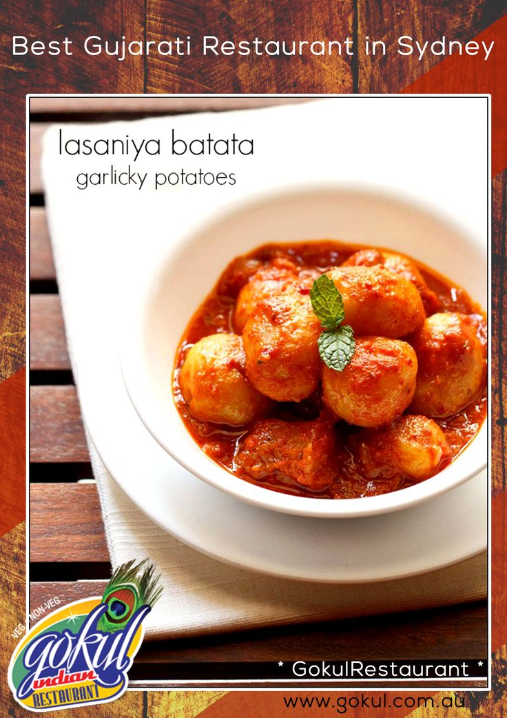 ***--- Lasania Bataka (Garlic Potatoes) ---*** sharing one more potato dish. this dish is a delight for those who love spicy vibrant food. lasaniya batata as its called is from the kathiyawad, saurashtra region of gujarat. Come in and try our gujarati thali at Gokul Indian Reataurant