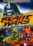 Beast Wars Transformers: Chain of Command [DVD]