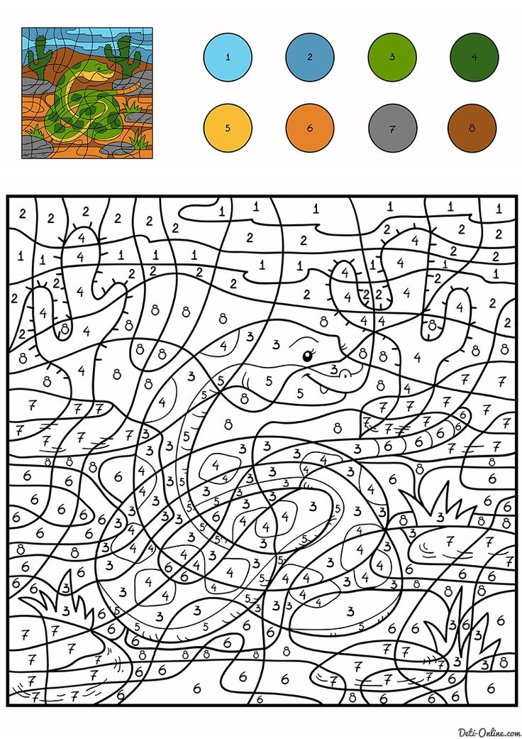 Раскраска Змея по цифрам | Раскраски, Раскраска по номерам ...