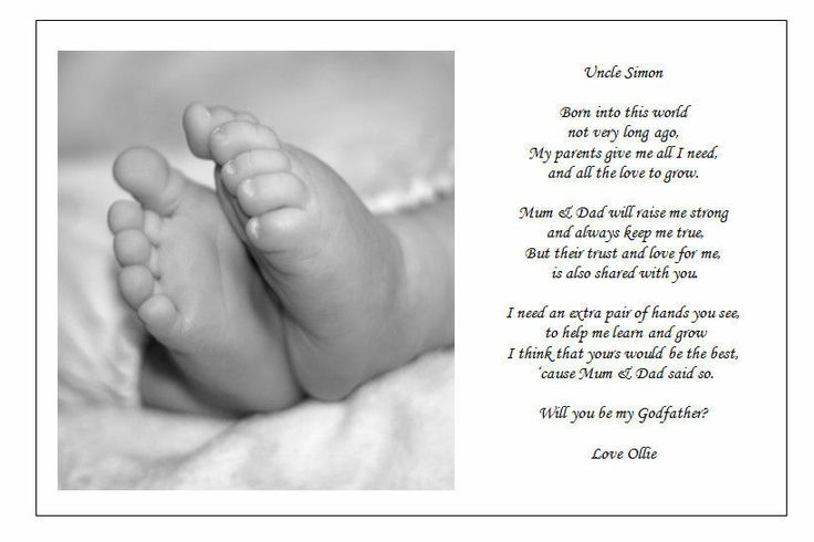 ♥ Personalised Christening Poem gift ASK GODPARENTS TO BE GODMOTHER GODFATHER ♥