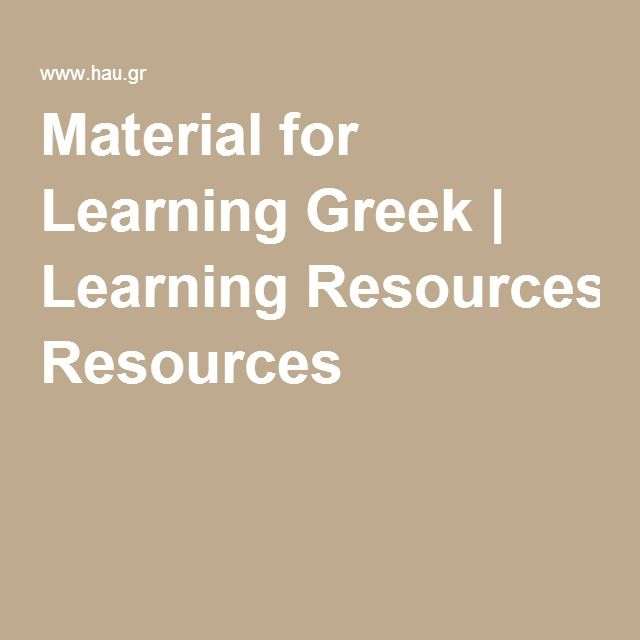 Material for Learning Greek | Learning Resources