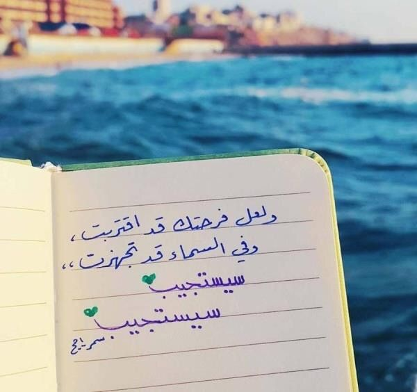 Pin By ღ On Arabic Proverbs Spirit Quotes Arabic Quotes Talking Quotes