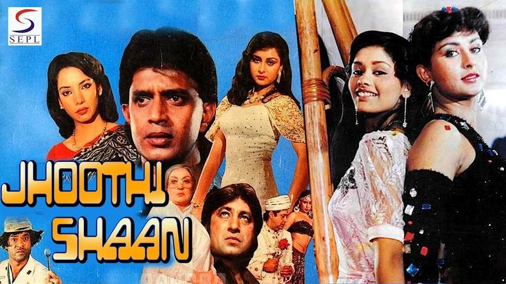 Free Jhoothi Shaan | Full Hindi Bollywood Action Movie HD - Mithun Chakraborthy, Poonam Dhillon | 1992 Watch Online watch on  https://free123movies.net/free-jhoothi-shaan-full-hindi-bollywood-action-movie-hd-mithun-chakraborthy-poonam-dhillon-1992-watch-online/