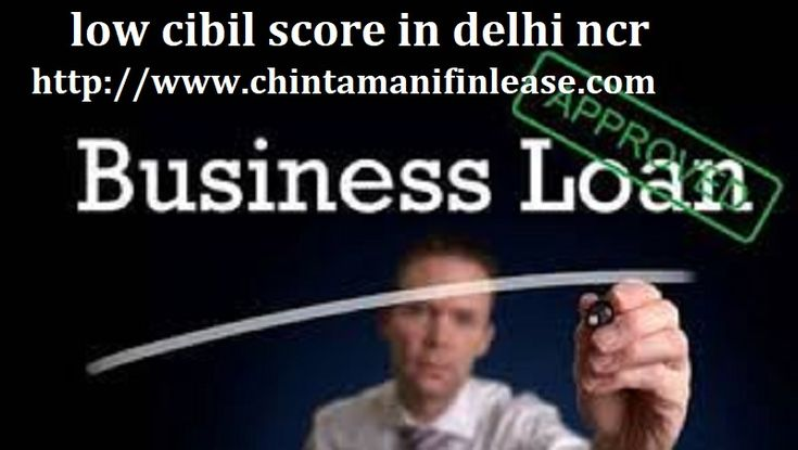 every company promise to you to give the best services and costumers satisfaction. but costumers get deceive by the companies. do not worry we are here, chintamanifinlease is providing quick loan online same day in Ghaziabad, gold loan company In delhi, ncr, East delhi, vaishali ghaziabad. At very very lowest interest. Call us 01164992675.