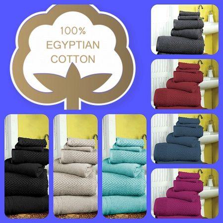 Egyptian Cotton Towel Ensmble