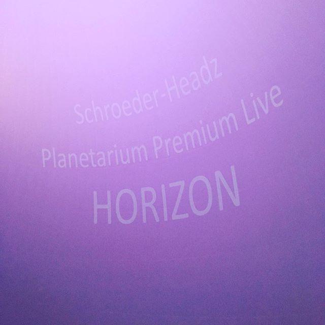 空に舞う映像が美しかったです。  #多摩六都科学館 #SchroderHeadz #schroderheadz #シュローダーヘッズ #HORIZON #誕生日が同じ