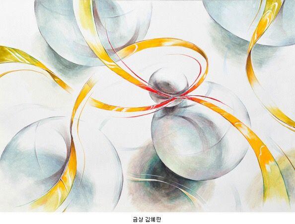 2013 건국대 실기대회 수상작 금상(5부)