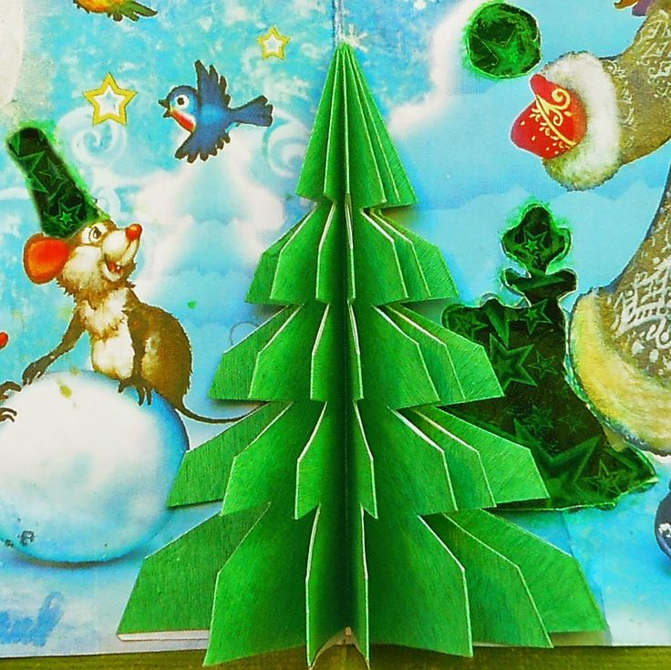 Открытки елочка, снег прикольные открытка