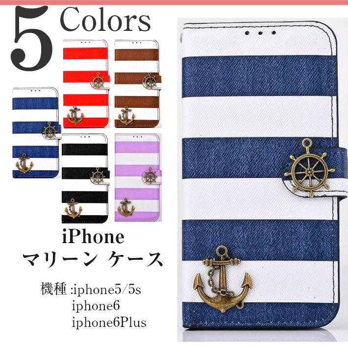 iphone6 iphone5/5s iphone6plu 手帳型 ケース カバー iphone5 手帳型ケース iphone5s 手帳型ケース iphone6 手帳型ケース iphone6 plus 手帳型ケース iphone6 ケース 手帳 | ROOM - my favorites