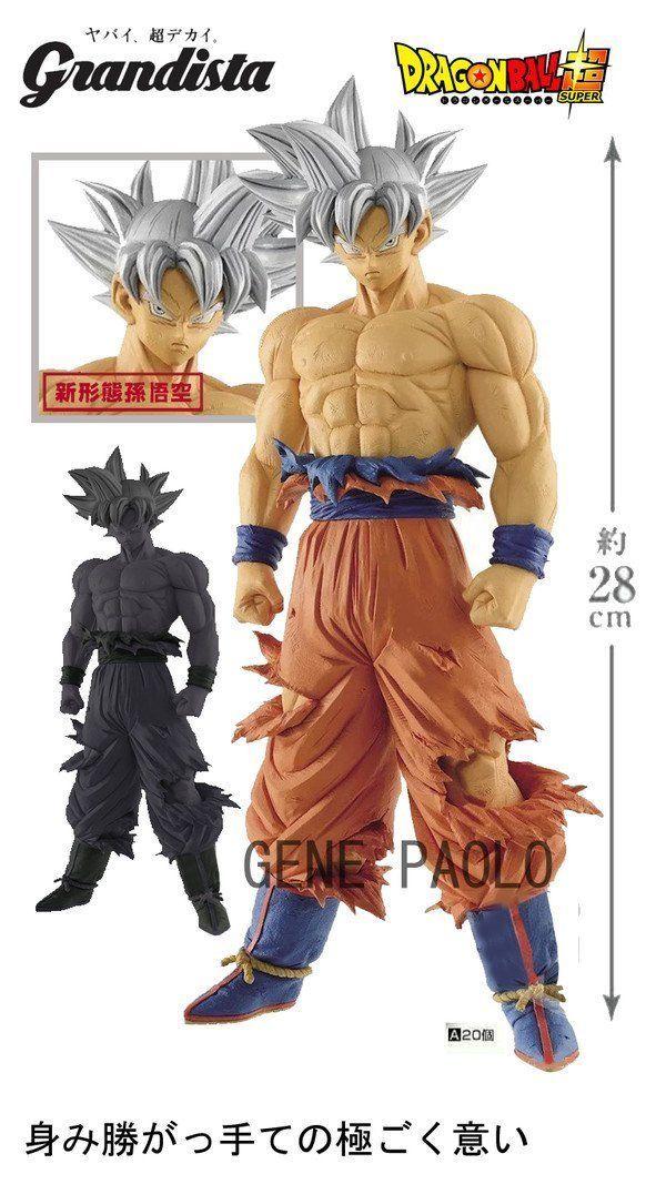 Dragon Ball Super ULTRA INSTINCT SON GOKOU Goku Figure Grandista BANPRESTO
