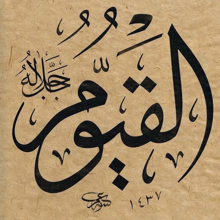 hend abd el ghaffar adlı kullanıcının islam& quran