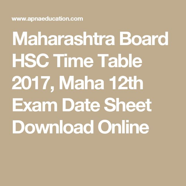 Maharashtra Board HSC Time Table 2017, Maha 12th Exam Date Sheet Download Online