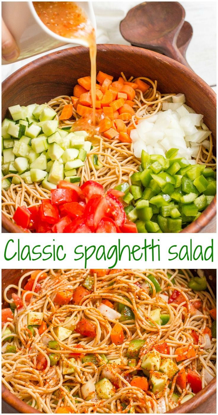 Classic spaghetti salad recipe with tomatoes, cucumber, green pepper, carrots…