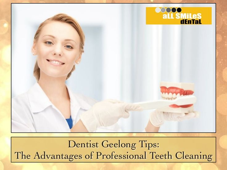 Dentist Geelong Tips: The Advantages of Professional Teeth Cleaning http://allsmilesdentalpractice.com.au/