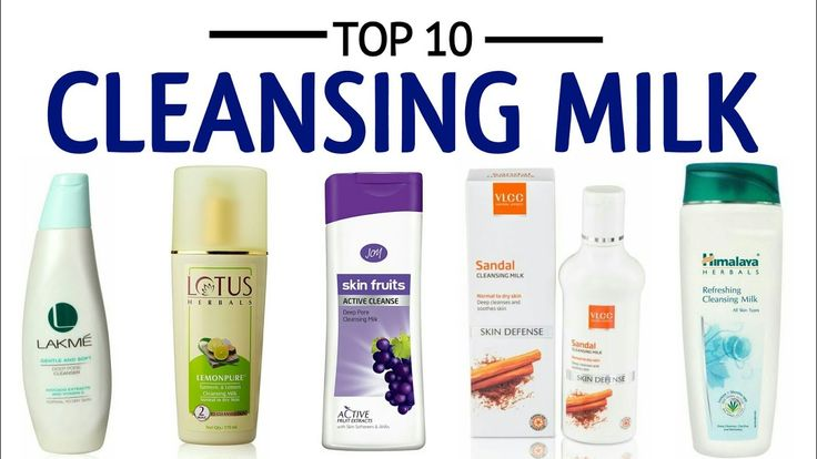 Best Cleansing Milk in India With Price | BEST10