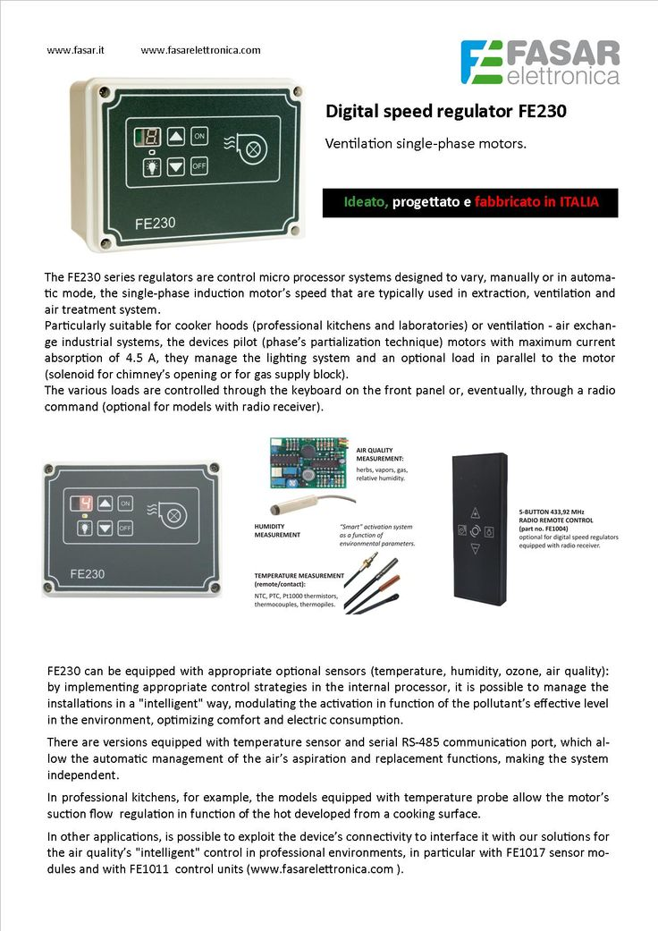 FE230: digital electronic control for the electric motor for ventilation and air treatment (www.fasarelettronica.com).