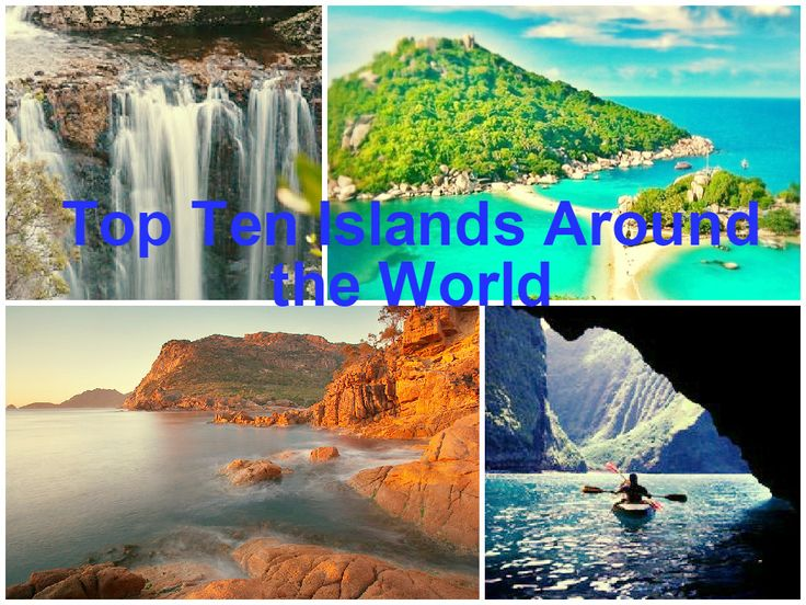 Everybody loves a good island get away. The idea that all your troubles cannot reach you when you are surrounded by so much blue ocean is what makes them such a great holiday destination. Whether you like your islands relaxing or a bit more adventurous, we have complied a list of the 10 best islands