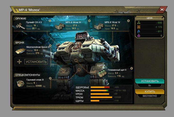 Titans Титаны game | #ui #interface #scifi #inventory #game