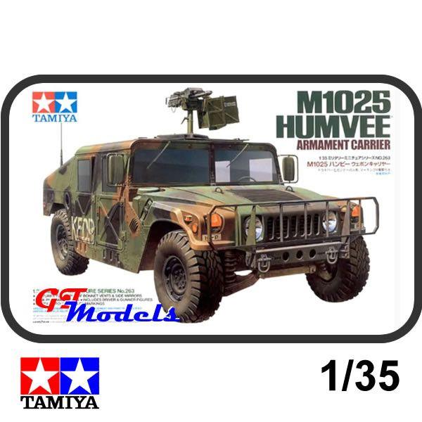 Pin By Gt Models On Modelbouw Te Koop Tamiya Armaments Monster Trucks