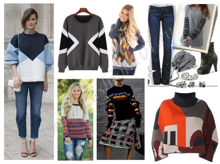 Модные свитера с геометрическими принтами на 2017