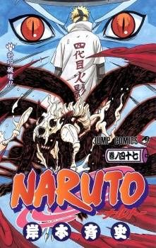 http://mangabro.com/manga/naruto - naruto Get the latest popular online manga series here such as Bleach, Naruto, One Piece, Fairy Tail, Attack On Titan (Shingeki No Kyojin) & etc. We are your one-stop manga site for many more English scan-slated manga. We are constantly adding newly released Manga chapters real time to bring you the best reading experience. Sign in with Facebook and you can bookmark your favorite manga and be notified whenever new chapter is out.