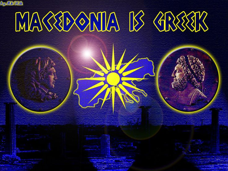 Macedonia is Greek!