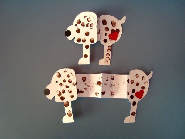 Ο σκύλος