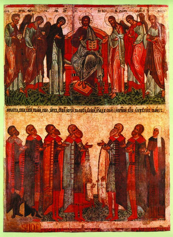 XV в. около 1467 г.  Молящиеся Новгородцы