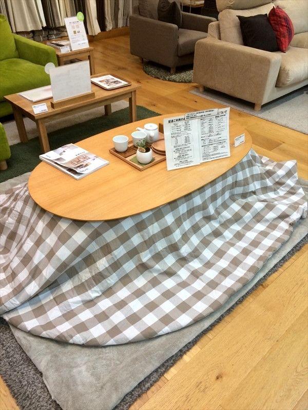 無印良品のこたつ お洒落で布団もカバーも豊富だった!丸型テーブル ... 人間は、楕円だと鋭角なものより心理的にも安心感をもてます角ばったものは無意識に(近寄るな、危険という心理的メッセージ)