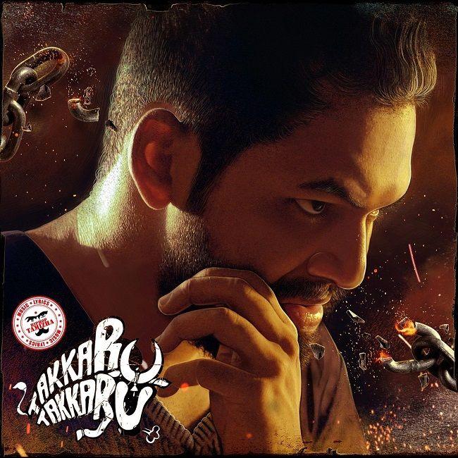 Takkaru Takkaru Flac Songs Download Lossless Quality Tamil Hd Audio Hip Hop Images Music Videos Songs