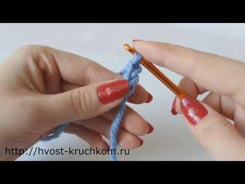Снуд крючком. Схемы вязания и описания к ним