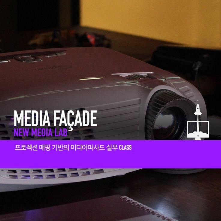MEDIA FACADE CLASS