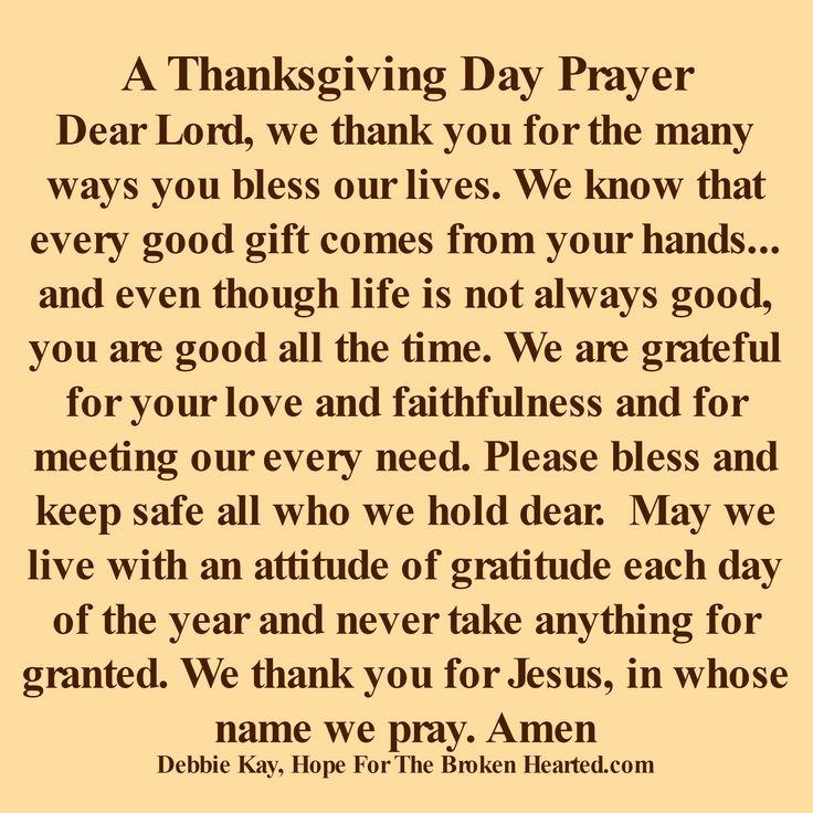 Thanksgiving Day Prayer